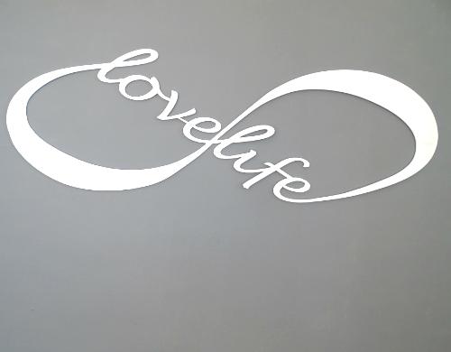 wanddecoratie wit infinity met tekst love life
